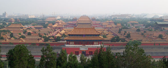 The Forbidden City Viewed From Jingshan (景山)