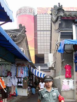 Hutong Near Xidan