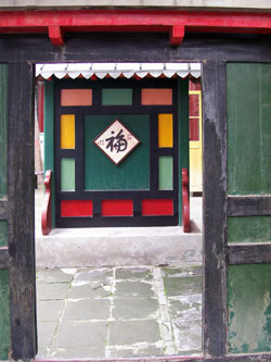 An Happiness (福) Symbol