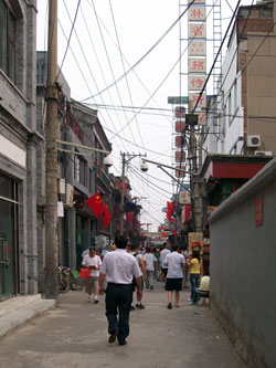Traditional Chinese Hutong (胡同) Near Qianman