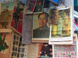 Cultural Revolution Memorabilia For Sale
