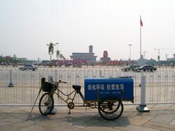 Chang An Jie