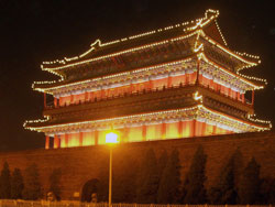 Qianmen At Night