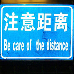 Be Care Of The Distance