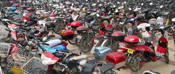 Bicycles Parking Around Xidan