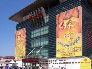 Beijing's Silk Market
