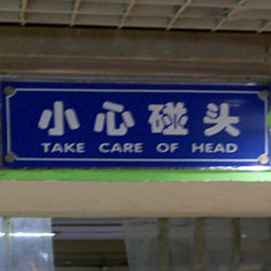 Take Care Of Head
