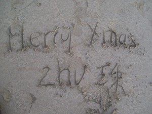 Merry Xmas From The Beach!