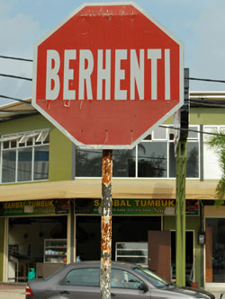 Malaysian Stop Sign