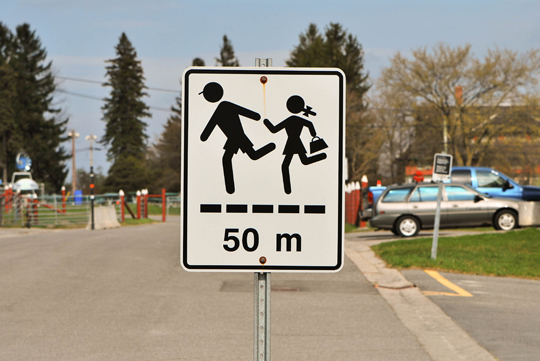 Weird Sign At The Central Experimental Farm, Ottawa, April 2012