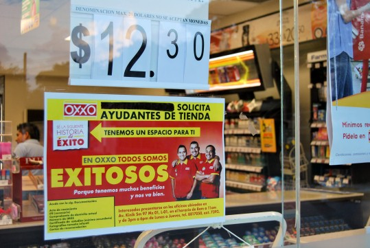 Exxo Convenience Store