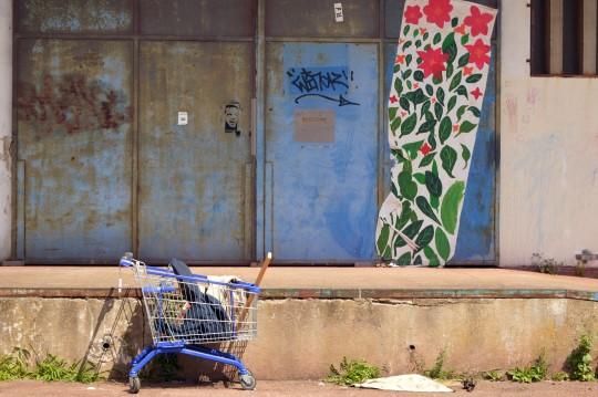Urban Decay