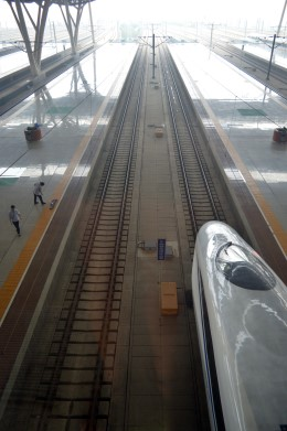 Wuhan Train Station