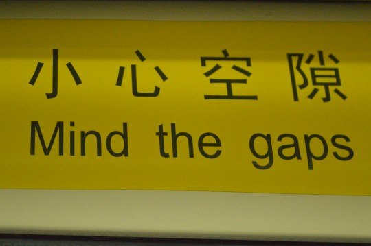 Mind the Gaps (I guess unlike in the UK Tube, there are several gaps?)