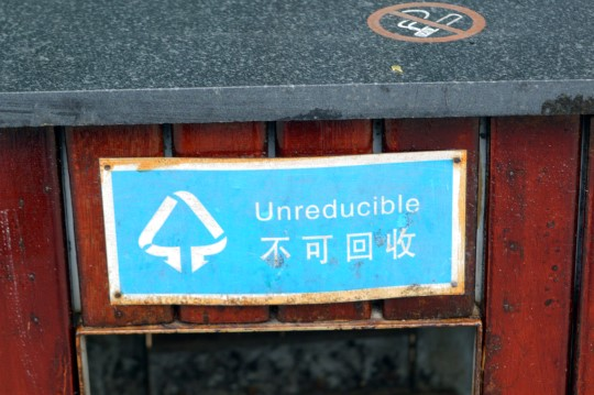 Unreducible