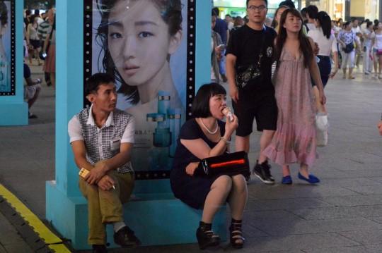 Wang Fu Jing