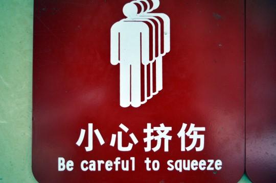 Squeeze, Squeeze!