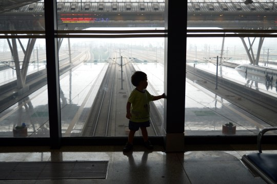 Wuhan Train Station