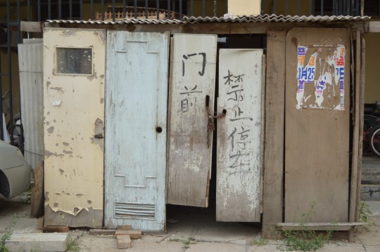 In a Small Hutong