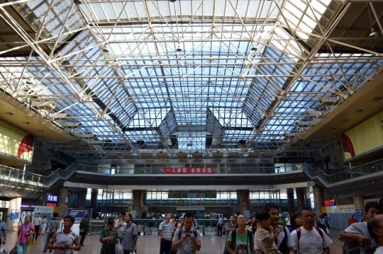 Beijing's High-Speed Train Station