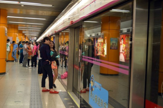 Beijing's Subway