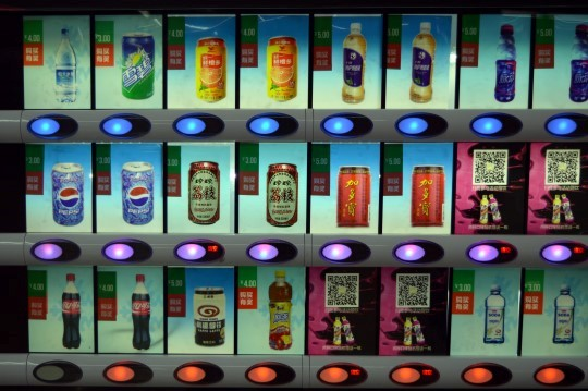 Vending Machines in the Subway
