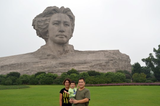 Tangerine Island (and a 32-year-old Mao)