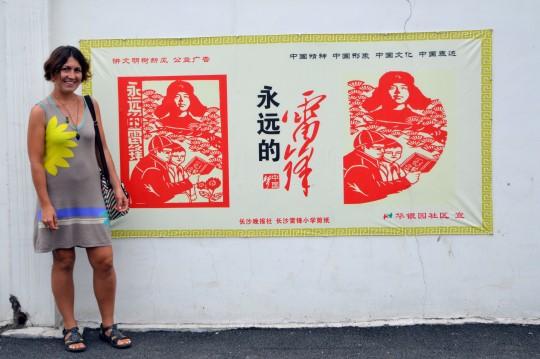Changsha's Propaganda