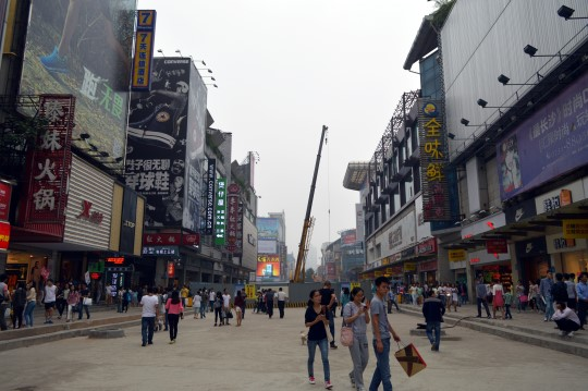Downtown Changsha