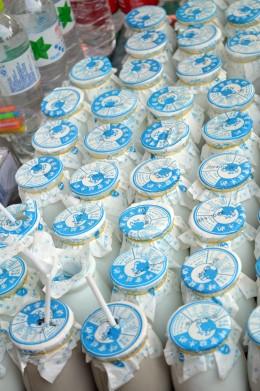 Beijing Sour Yogurt