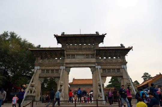 North Tomb