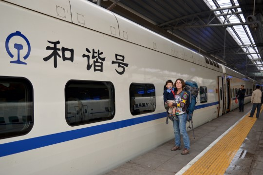 Arriving in Beijing