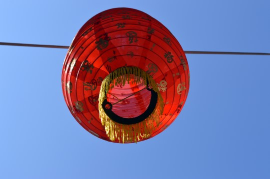 Red Lantern in a Hutong