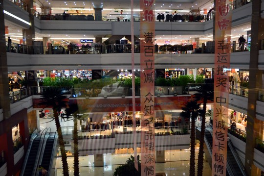 Fancy Malls Have Power