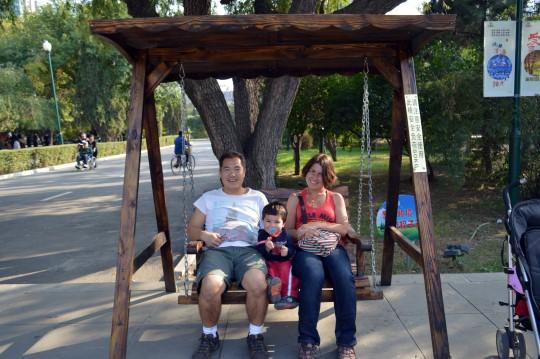 Qingnian Park