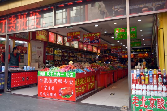 Candies and Sweet Snacks Store