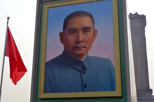 Sun Yatsen Picture on Tiananmen Square