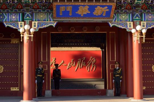 Along Changan Jie