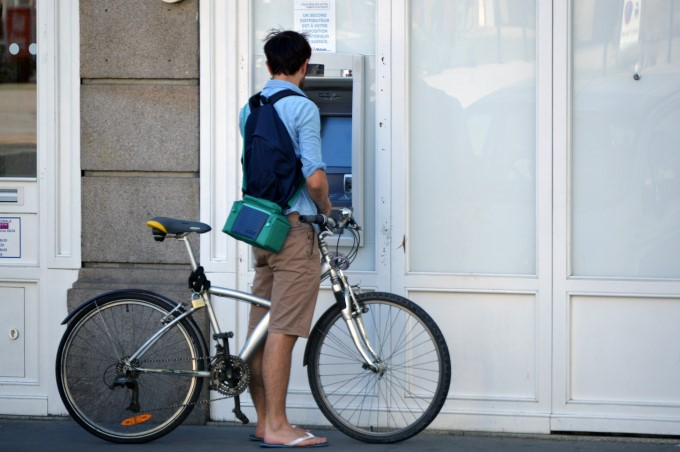 Bike-through ATM