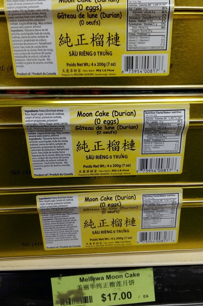 Boxes of mooncakes at the Chinese supermarket in Chinatown, Ottawa