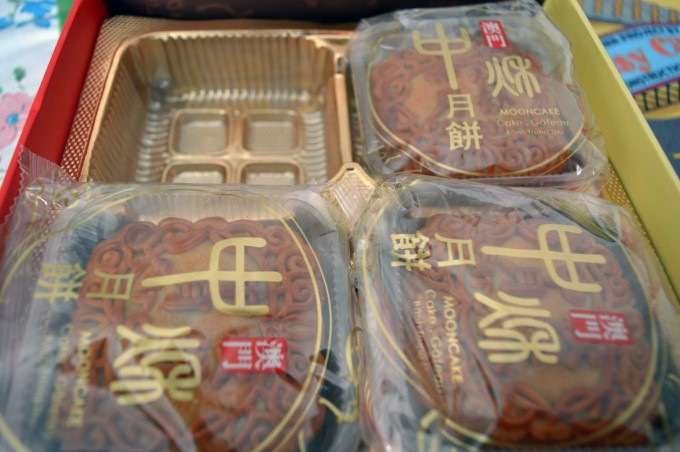 Our box of mooncakes