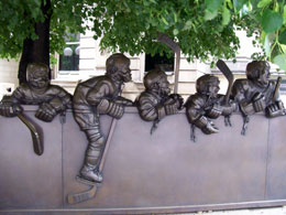 Wall By The Hockey Hall Of Fame