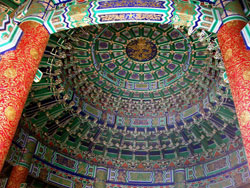 Inside The Last Pagoda