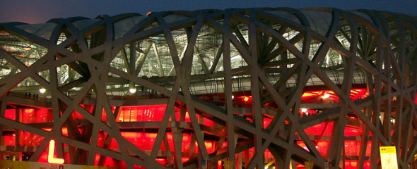 The Bird Nest The Night Of The Closing Ceremony