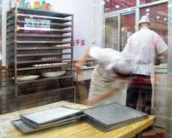 The Baozi Kitchen