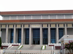 Mao\'s Mausoleum