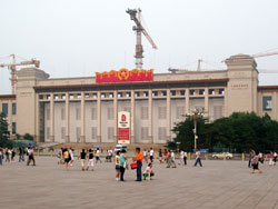 China\'s National Museum