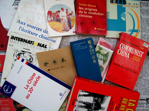 All My Chinese Books