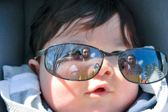 Parental Reflection