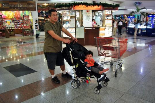 Mall De Las Americas
